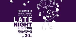 ГОООЛЕМИ LATE NIGHT SHOPPING ПОПУСТИ