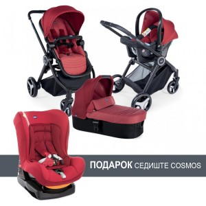 КОЛИЧКА TRIO BEST FRIEND LIGHT RED CHICCO + ПОДАРОК COSMOS СЕДИШТЕ