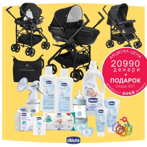 КОЛИЧКА TRIO SPRINT W/CAR KIT BLACK NIGHT CHICCO + ПОДАРОК CHICCO СЕТ од 5068 ДЕНАРИ