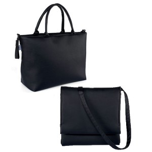 ТОРБА ЗА МАЈКА BAG IN BAG PURE BLACK CHICCO